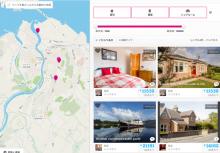 モチ吉、airbnbについて