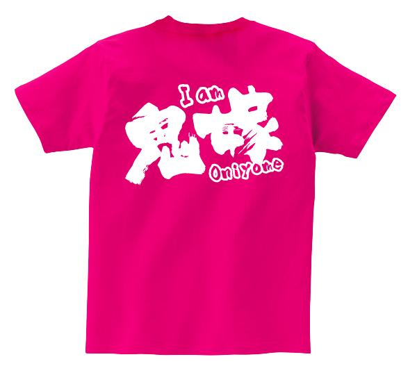 鬼嫁Tシャツ