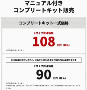 IMAGO価格