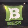 【感謝祭】BESS岐阜の感謝祭に参加しました。