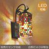 【LED電球の交換】点滅しだしたLED電球の交換