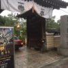 【天井龍】建仁寺に行ってきました