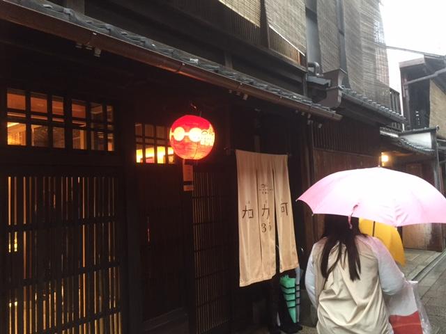 祇園のチョコレート屋
