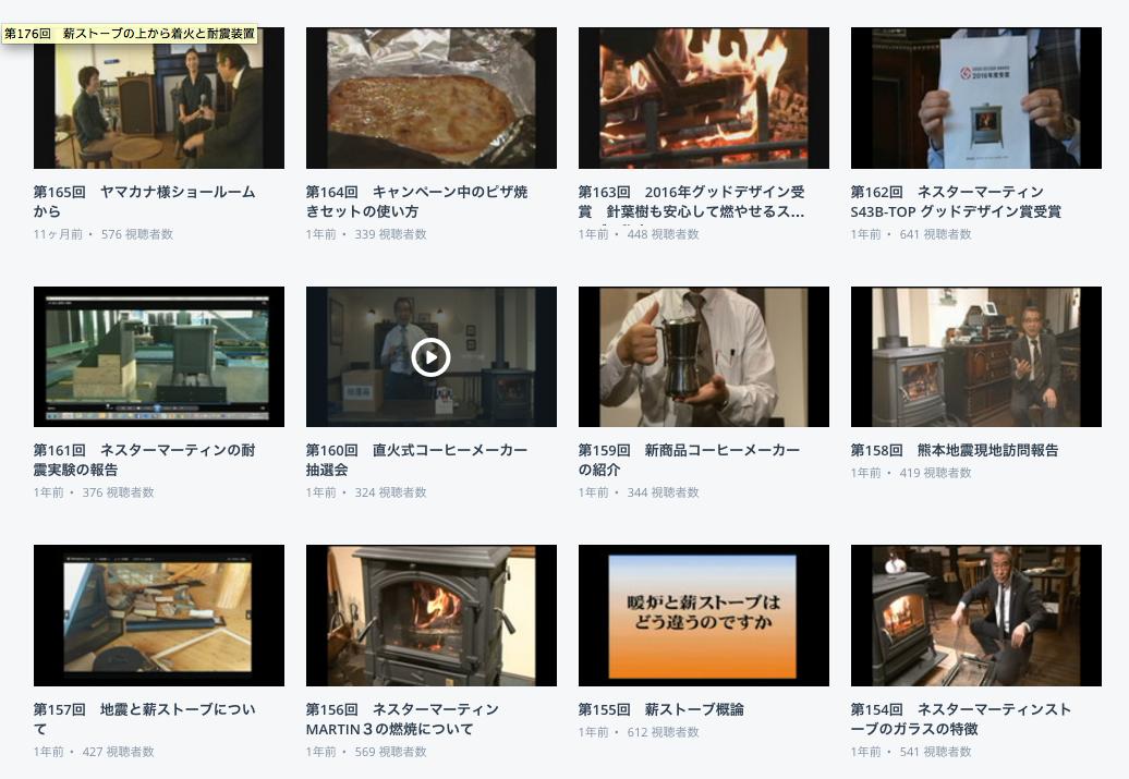 映像たくさん 京阪エンジニアリング