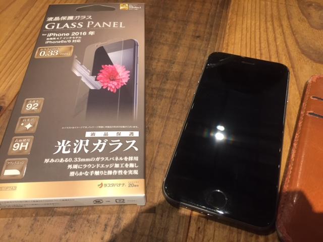 iPhone6のガラス割れ、修理しました