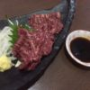 【郷土料理とか】駒ヶ根に行ったので