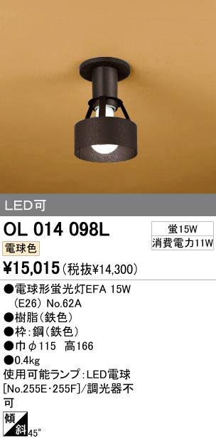 【我が家のランプ】ワンダーデバイス2Fのライトについて