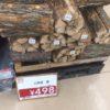 【ホームセンターの薪】ホームセンターの山梨産の薪が、1束748円→498円になってた
