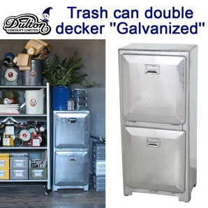 TRASH CAN DOUBLE DECKER