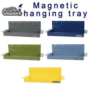 MAGNETIC HANGING TRAY