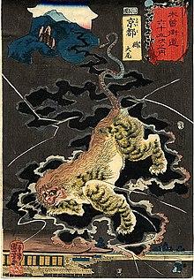 京都 鵺 大尾」(「木曽街道六十九次」の内、歌川国芳画、嘉永5年(1852年)10月)