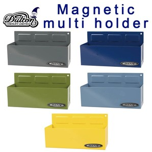MAGNETIC MULTI HOLDER