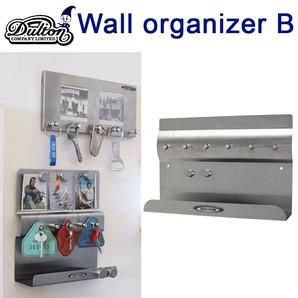 WALL ORGANIZER B