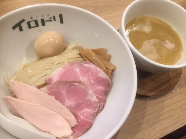 イロドリのつけ麺