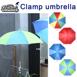CLAMP UMBRELLA