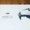 【ドローン撮影します】MIJのドローンのMavic Airを購入しました。