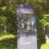【お出かけブログ】豊田市美術館のブリューゲル展と、白神卒業生のラーメン屋2軒はしごした件