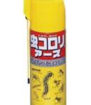 虫コロリアース
