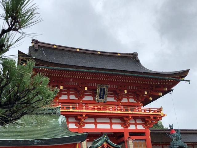 【京都観光2】伏見稲荷に行く。薪にできる原木を見つける。(めざとい)