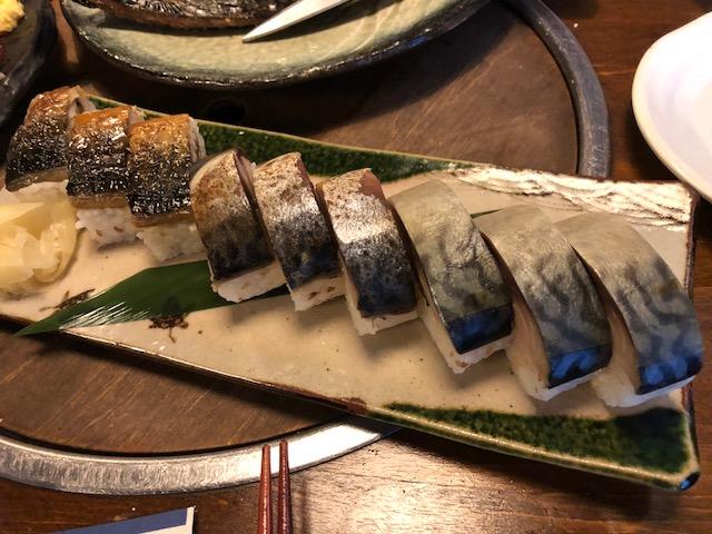 サバー烏丸店 とろさば棒寿司