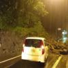 岐阜は記録的な大雨になっています。