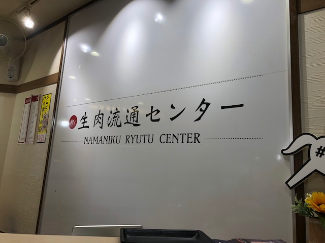 名古屋で誕生日会