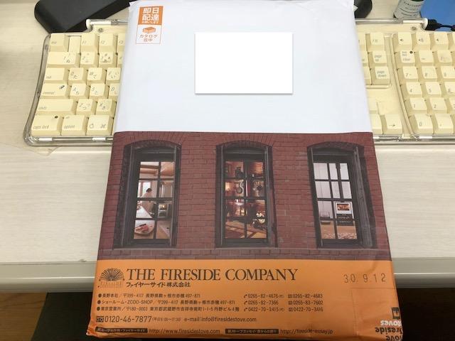 ファイヤーサイドから薪ストーブ用品のカタログが一式届く。