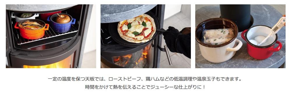ノルンのオーブン機能