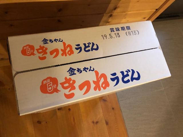 徳島製粉の金ちゃんきつねうどんを購入した。