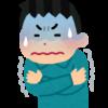(記事)寒い家での凍死が急増しているらしいです。