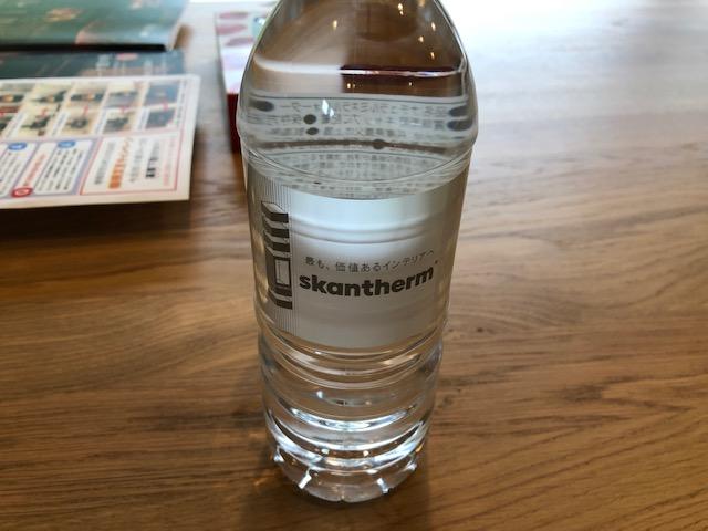スキャンサーム水
