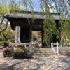 BESS駒ヶ根近くにある、光前寺に行ってきた