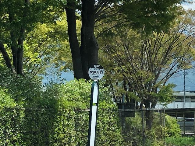 駒ヶ根インターそばのバス停を撮影