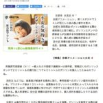 京都市がガソリン販売の規制強化へ 京アニ放火を受け