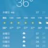 岐阜県、ずっと雷なので、注意してね