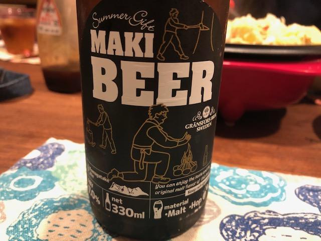 家族でタコパー。薪ビール飲む