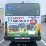 10月から岐阜市内周辺を走るBESS岐阜が掲示されたバス。  岐阜県庁やカラフルタウン辺りを走ります。