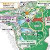 愛知県のジブリパークが本格始動するらしい。2012年に「もののけの里」と「魔女の谷」