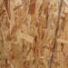 モチ吉、OSB合板への塗装について